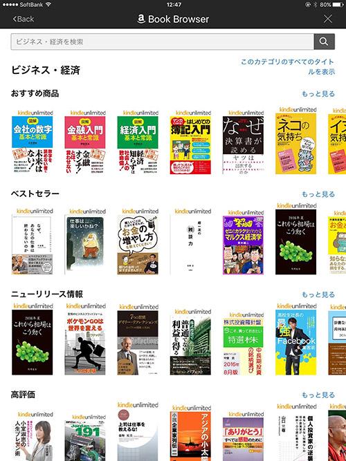 bookbrowser
