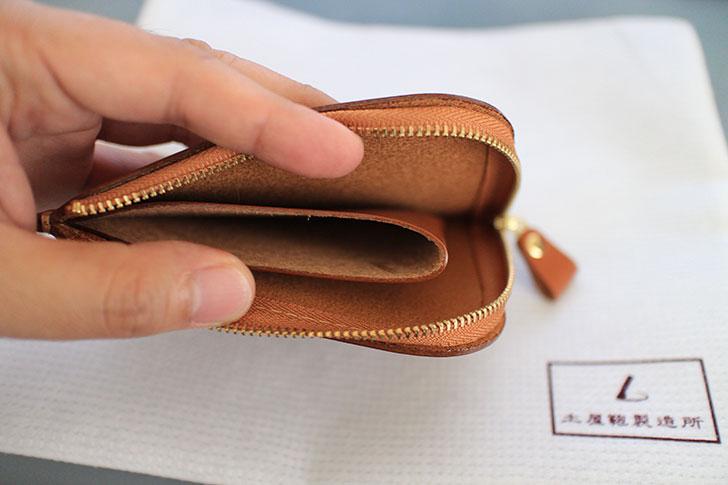 土屋鞄 Lファス のポケット