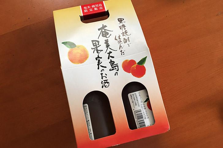 奄美大島の果実のお酒
