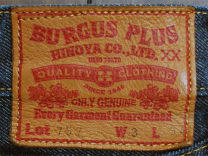 BURGUS PLUS Lot.757のパッチ