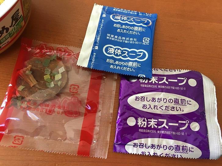低糖質麺はじめ屋
