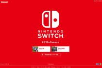 Nintendo Switch(ニンテンドースイッチ)ウェブサイト