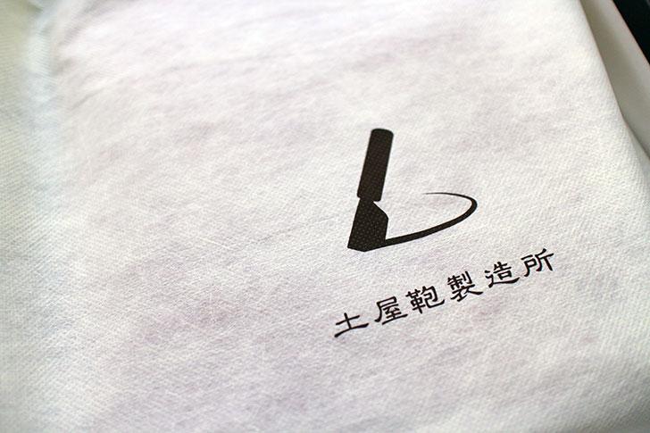 土屋鞄製造所トーンオイルヌメジップトップショルダー不織布
