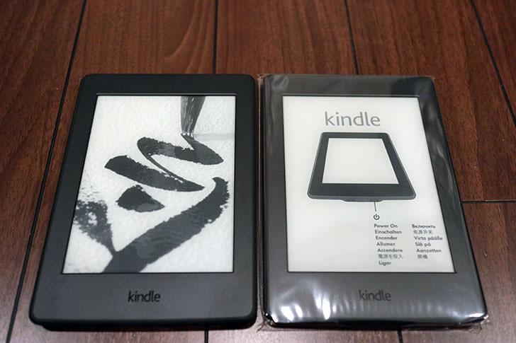 Kindle Paperwhiteが2台