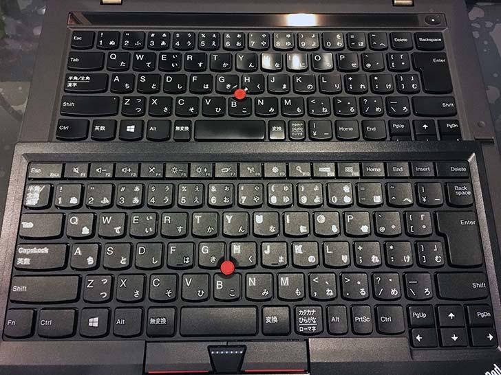 thinkpad keyboard