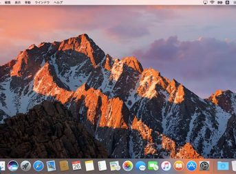 MacBook Air Mid2012 macOS Sierra