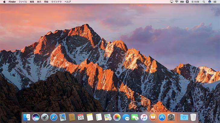 MacBook Air Mid2012 macOS Sierra
