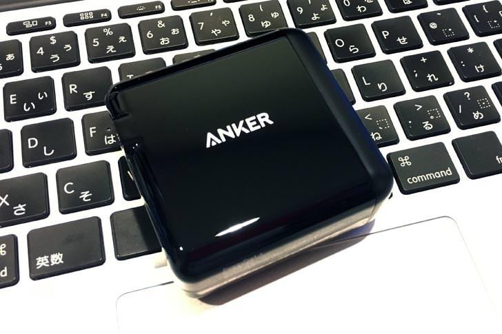Anker PowerPort 4