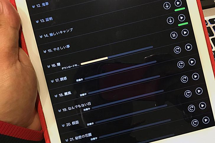 新幹線でAmazonプライムを楽しむ