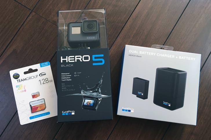 GoPro HERO5と一緒に買ったもの