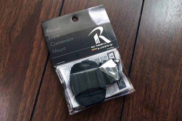 REC-MOUNTS GoPro用 変換アダプター