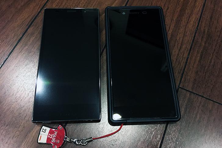Xperia Z5との比較