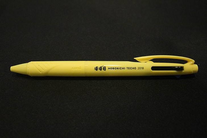 おまけのボールペン