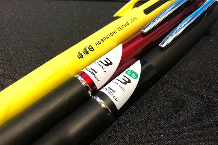 三菱鉛筆ジェットストリーム