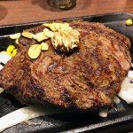 いきなりステーキリブロースステーキ300g