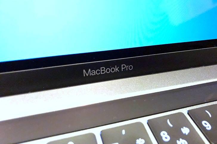 MacBook Pro 2017 13インチ