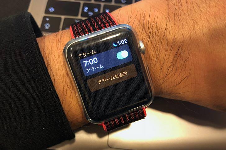 Apple Watch Series3のアラーム機能