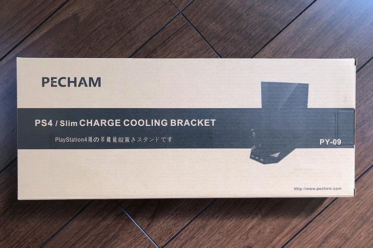 PECHAM ファン付縦置きスタンド
