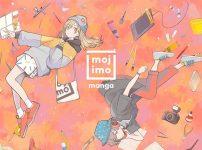 mojimo-manga