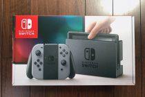 Nintendo Switchをゲット!
