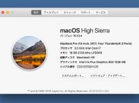 macOS High SIerra 10.13.4 update
