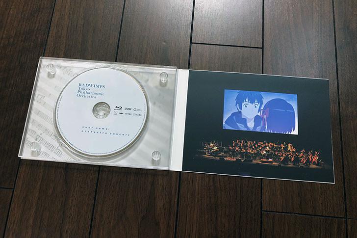 RAD WINPS と Tokyo Phillharmonie Orchestra によるオケーストラコンサート