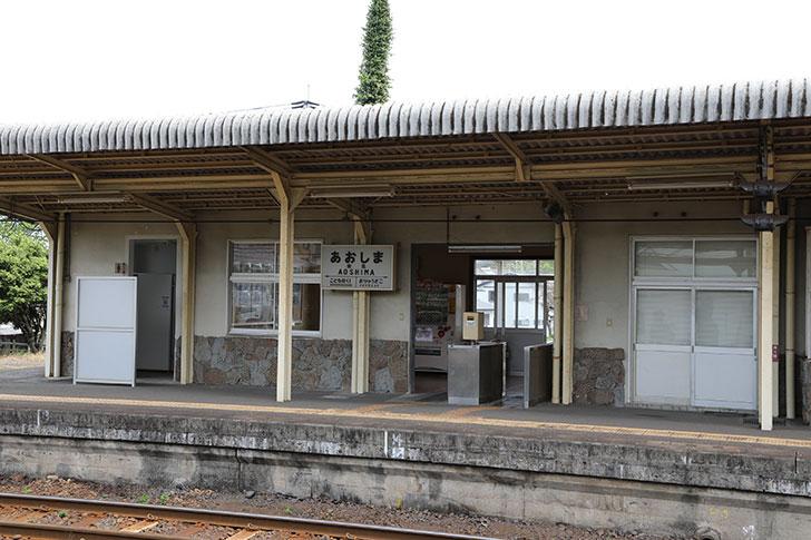 青島駅は無人駅