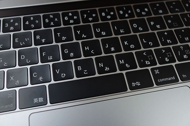 MacBook Proのキーボード修理