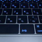 MacBook Proのキーボードを修理