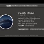 MacBook Pro Late2013 Mojave