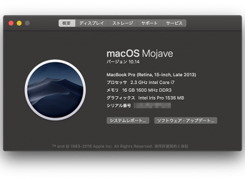 MacBook Pro Late2013 Mojave