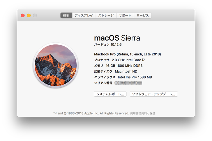 MacBook Pro Late2013