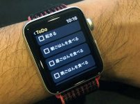 Apple Watch用Google Keepアプリ