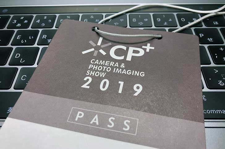 CP+ 2019