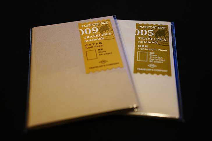 トラベラーズノートのクラフト紙と軽量紙