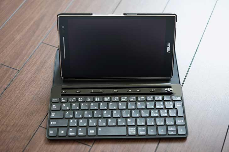 ZenPad 8.0とユニバーサルキーボード