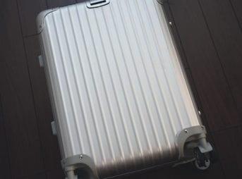 機内持ち込みができるスーツケース