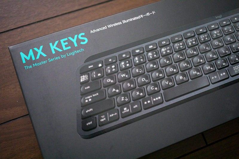 logicool KX800 MX KEYS